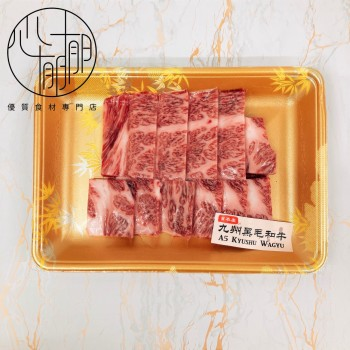日本九州A5和牛肩胛燒肉片