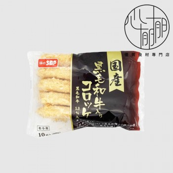 日本和牛薯餅