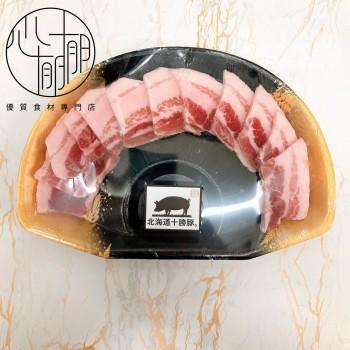 北海道十勝豚五花腩燒肉片