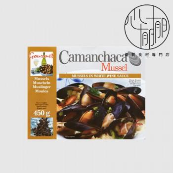 智利Camanchaca調味藍青口(白酒)