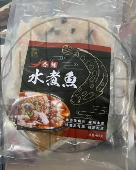 香辣水煮生魚片