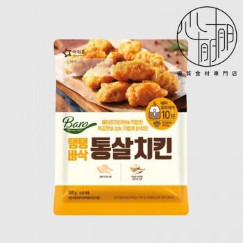 Ourhome韓式脆脆無骨炸雞