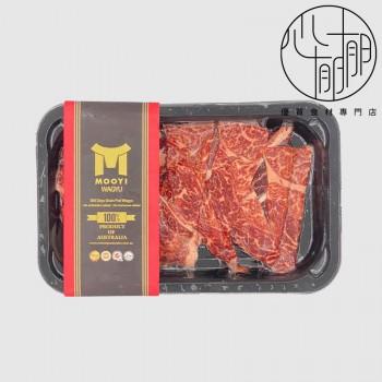 澳洲MOOYI M5和牛烤肉片