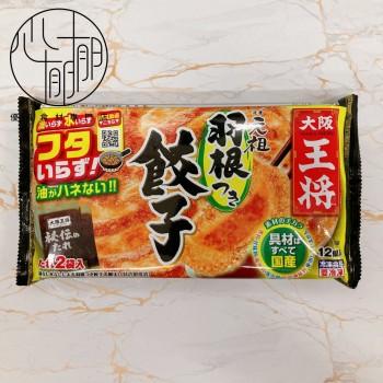 日本大阪王將羽根餃子