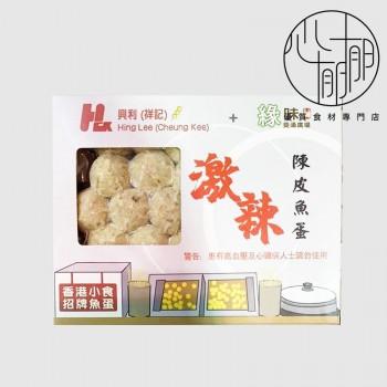 興利祥記地道港式陳皮魚蛋連秘製激辣醬料