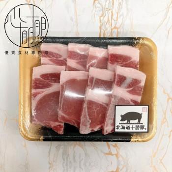 北海道十勝豚肉眼燒肉片