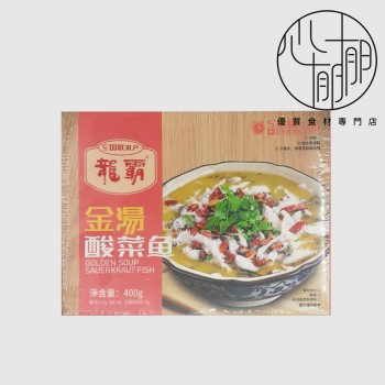 龍霸金湯酸菜魚