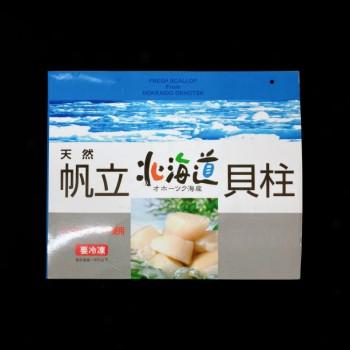 日式煮食帶子