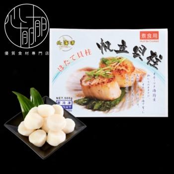 日本北海道煮食帶子