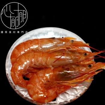 阿根廷紅蝦L1(刺身級)