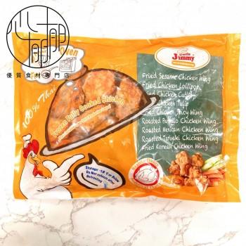 泰國水牛城香烤雞中翼
