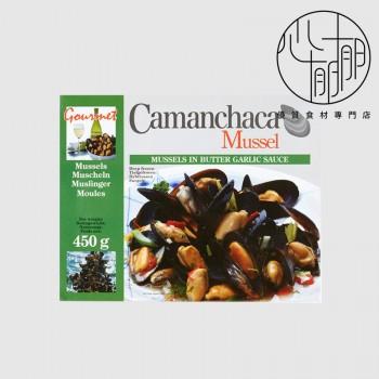 智利Camanchaca藍青口(蒜蓉牛油)
